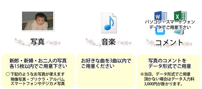 img_profile001