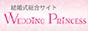 banner_88x31